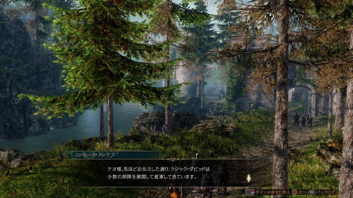 戦闘画面の自然