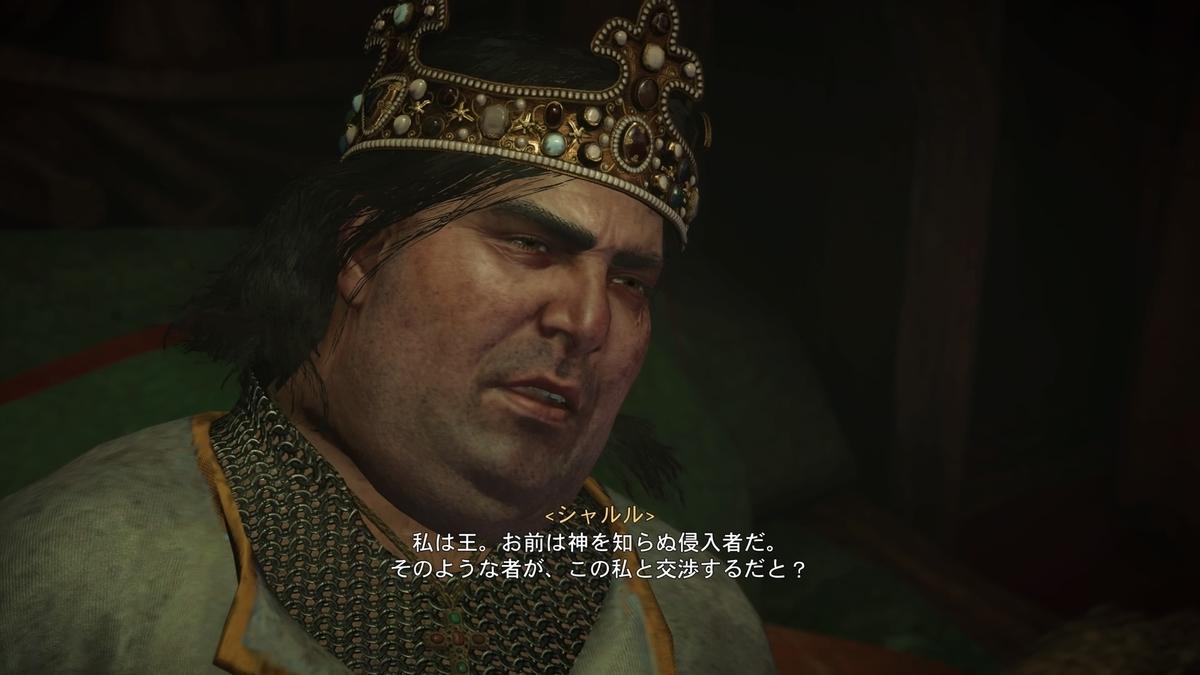 シャルル肥満王