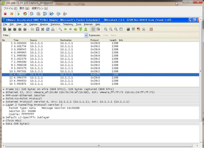 f:id:FriendsNow:20120211085608j:plain