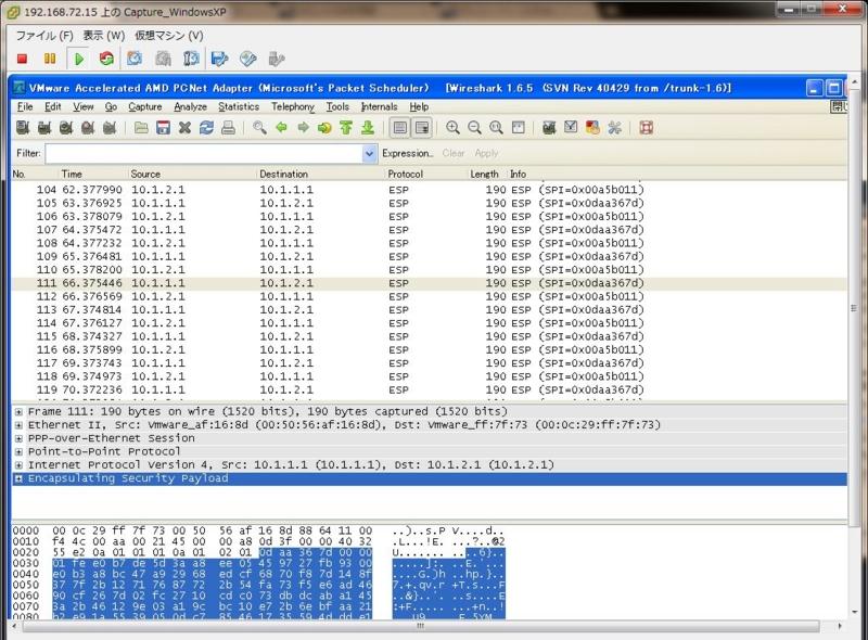 f:id:FriendsNow:20120212011452j:plain