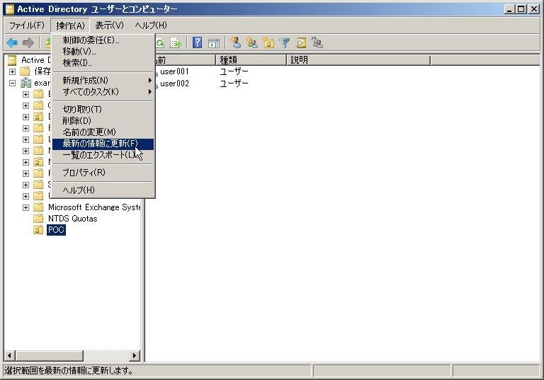 f:id:FriendsNow:20120505212748j:plain