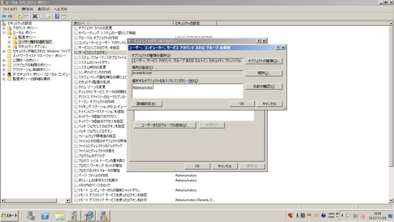 f:id:FriendsNow:20121129214749p:plain