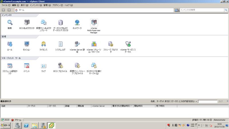 f:id:FriendsNow:20121129214947p:plain