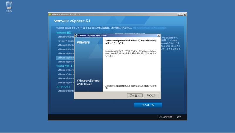 f:id:FriendsNow:20130108001118p:plain