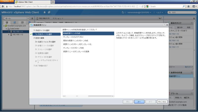 f:id:FriendsNow:20130109231927p:plain