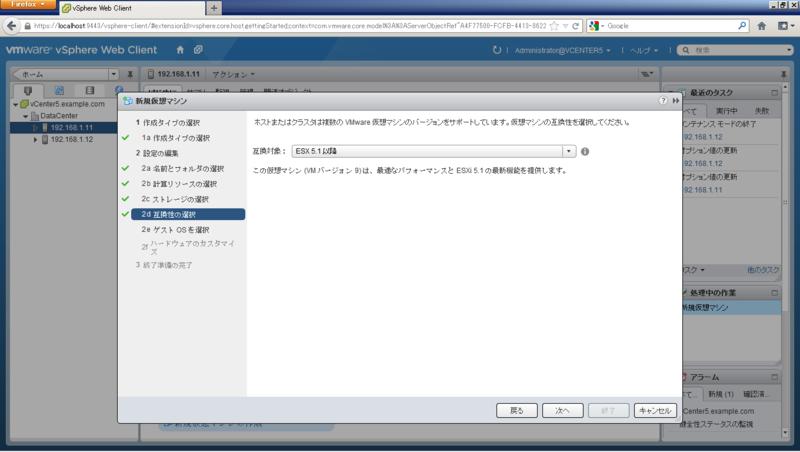f:id:FriendsNow:20130109232001p:plain
