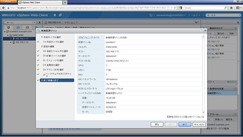 f:id:FriendsNow:20130109232027p:plain
