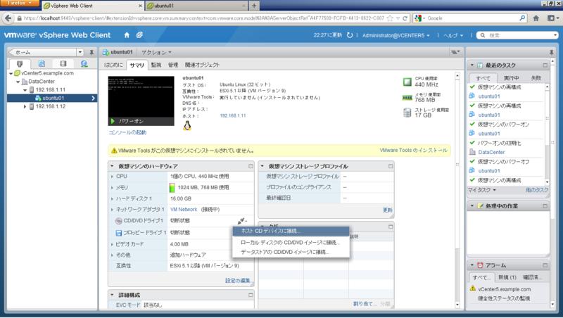 f:id:FriendsNow:20130109232041p:plain