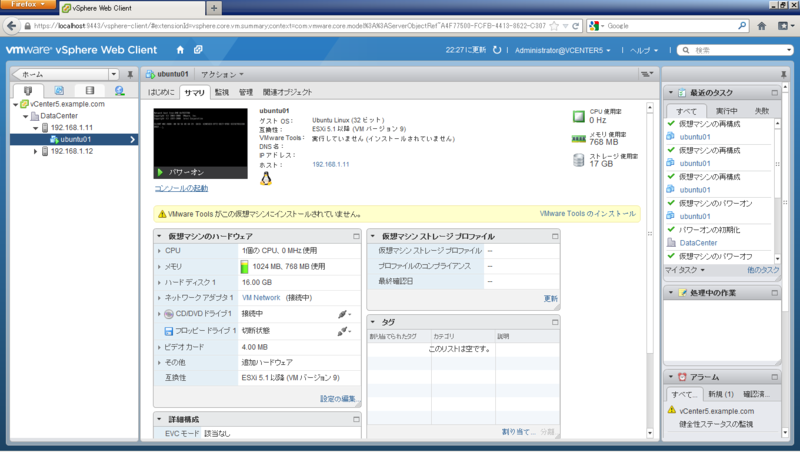 f:id:FriendsNow:20130109232048p:plain