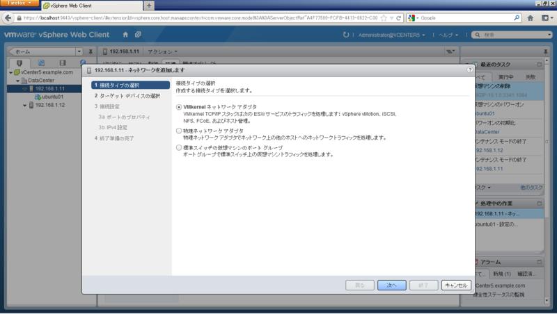 f:id:FriendsNow:20130116212854p:plain
