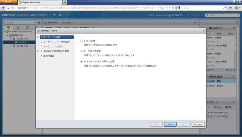 f:id:FriendsNow:20130116213141p:plain