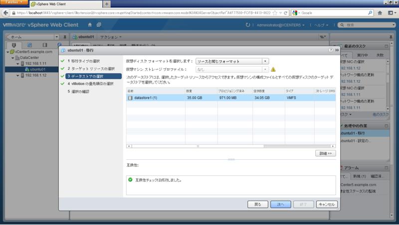 f:id:FriendsNow:20130116213202p:plain