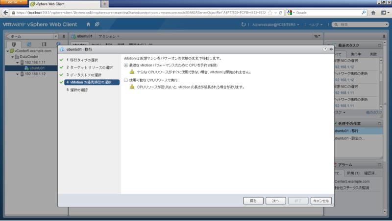 f:id:FriendsNow:20130116213210p:plain