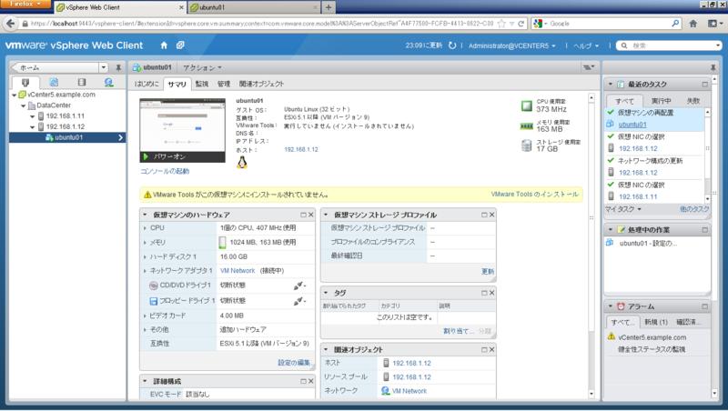 f:id:FriendsNow:20130116213229p:plain