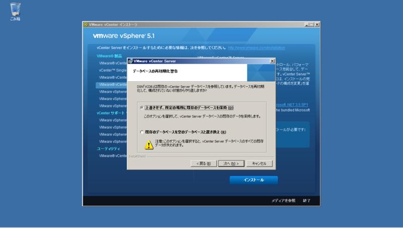 f:id:FriendsNow:20130116223200p:plain