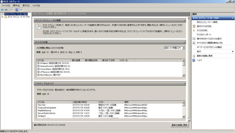 f:id:FriendsNow:20130123234337p:plain