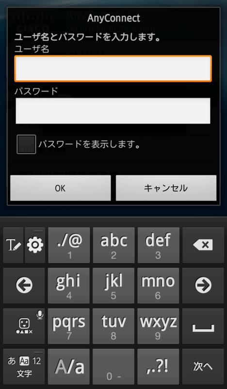 f:id:FriendsNow:20130124123738p:plain:w162