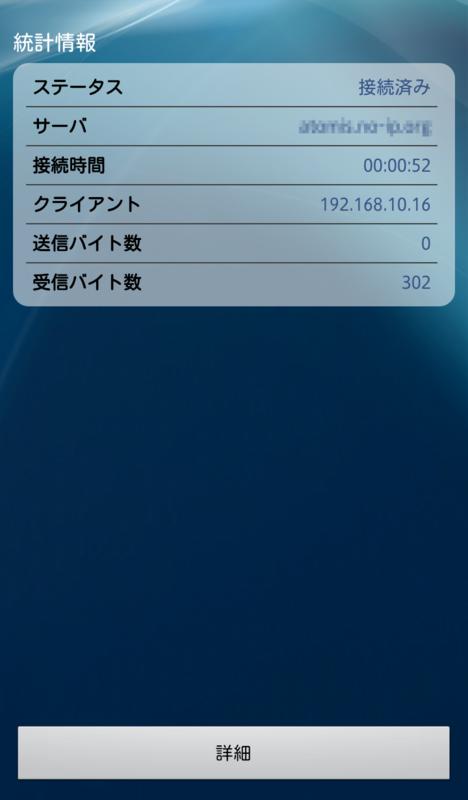f:id:FriendsNow:20130124123942p:plain:w162