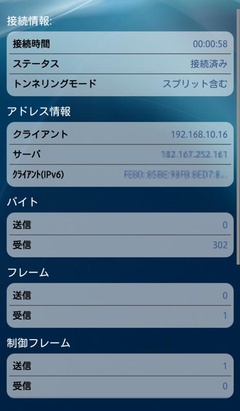 f:id:FriendsNow:20130124123958p:plain:w162