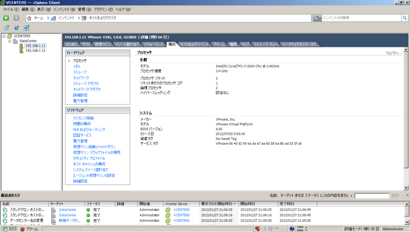 f:id:FriendsNow:20130127211758p:plain