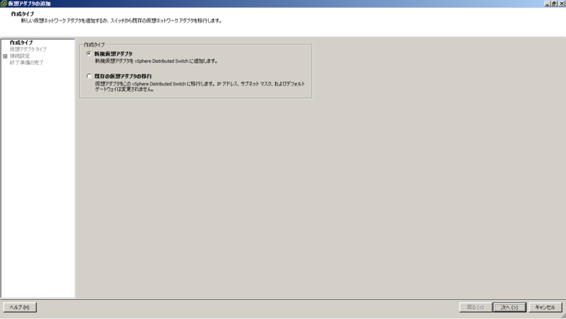 f:id:FriendsNow:20130202053711p:plain