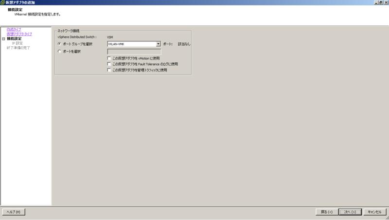f:id:FriendsNow:20130202053725p:plain