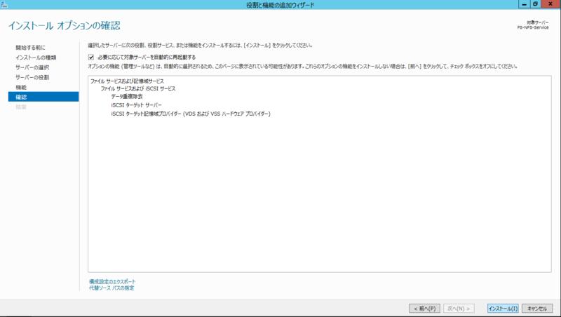 f:id:FriendsNow:20130209234302p:plain