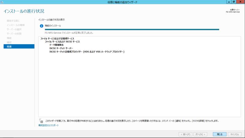 f:id:FriendsNow:20130209234310p:plain