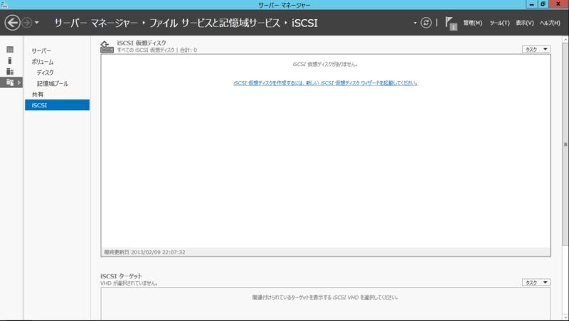 f:id:FriendsNow:20130209234332p:plain