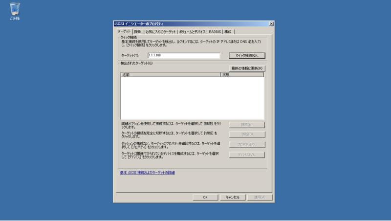 f:id:FriendsNow:20130209234916p:plain