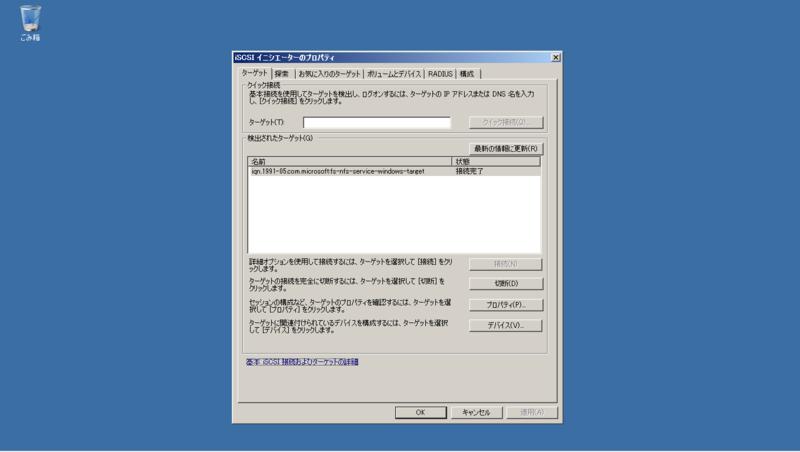 f:id:FriendsNow:20130211221644p:plain