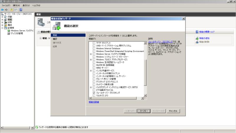 f:id:FriendsNow:20130211221710p:plain