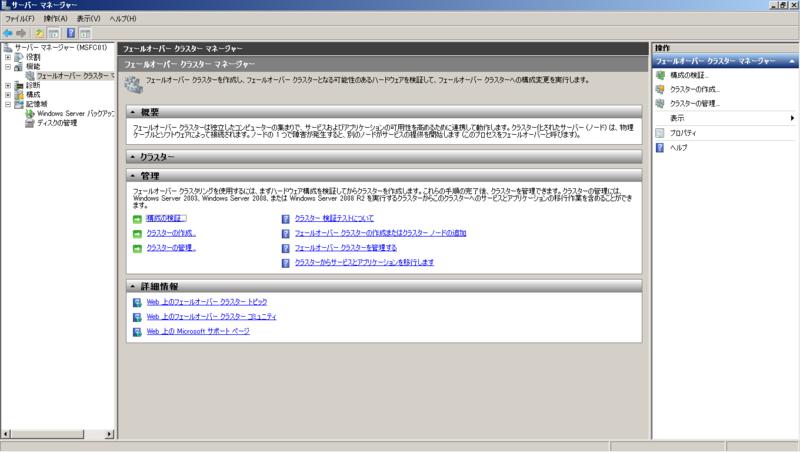 f:id:FriendsNow:20130211221731p:plain