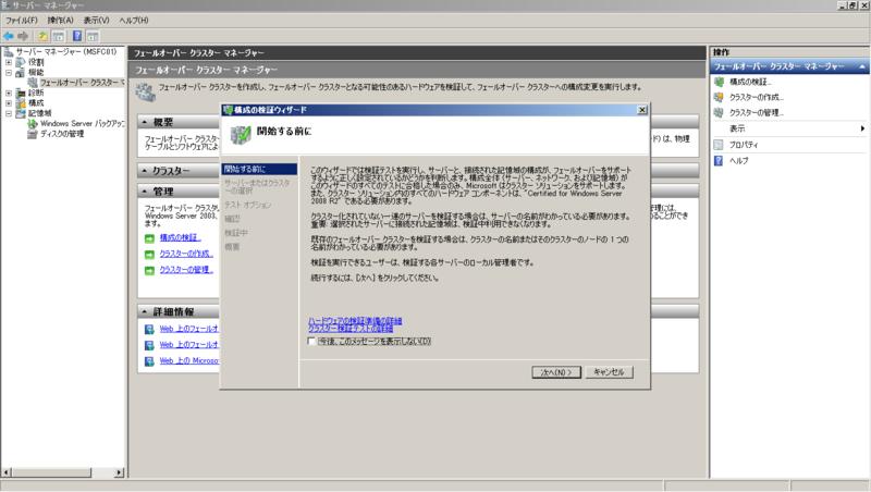 f:id:FriendsNow:20130211221740p:plain