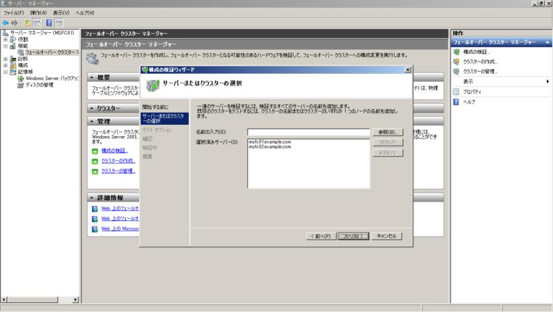 f:id:FriendsNow:20130211221748p:plain