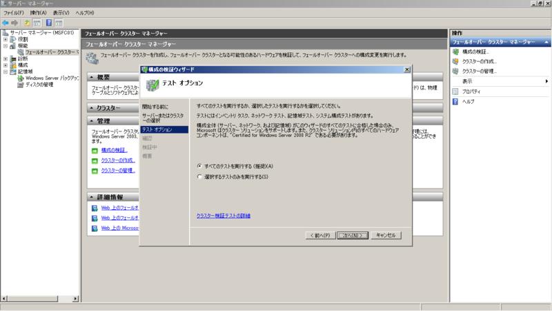 f:id:FriendsNow:20130211221755p:plain