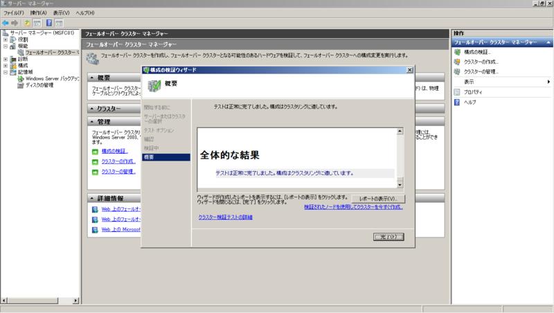 f:id:FriendsNow:20130211221816p:plain