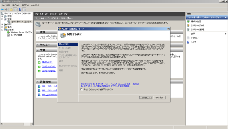 f:id:FriendsNow:20130211221840p:plain