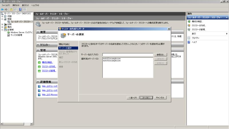f:id:FriendsNow:20130211221856p:plain
