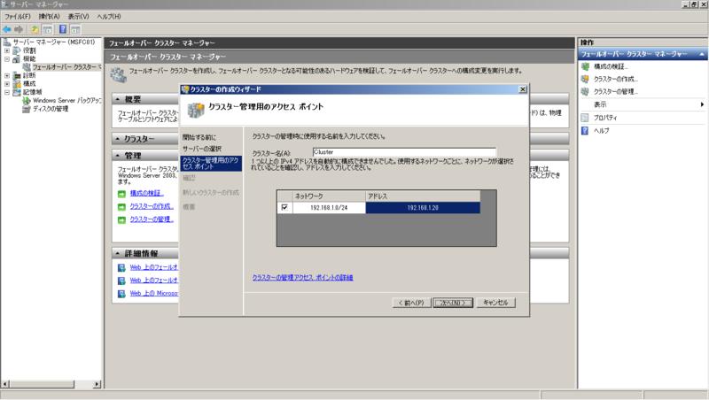 f:id:FriendsNow:20130211221908p:plain