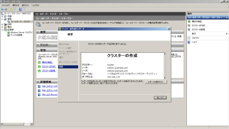f:id:FriendsNow:20130211221928p:plain