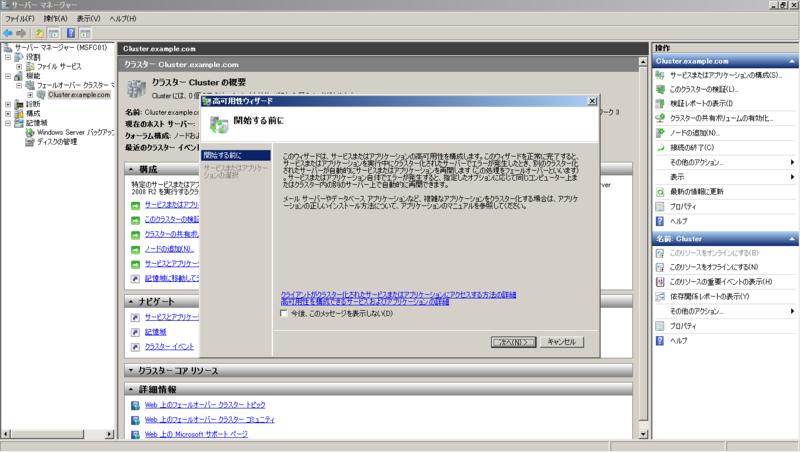 f:id:FriendsNow:20130211221945p:plain