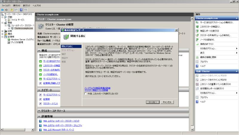 f:id:FriendsNow:20130211222046p:plain