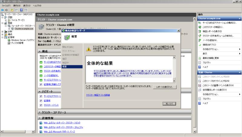 f:id:FriendsNow:20130211222120p:plain