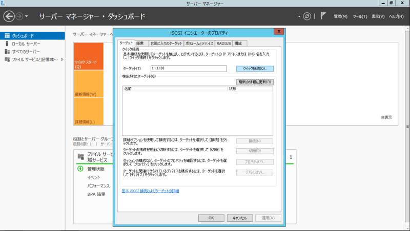 f:id:FriendsNow:20130217220103p:plain
