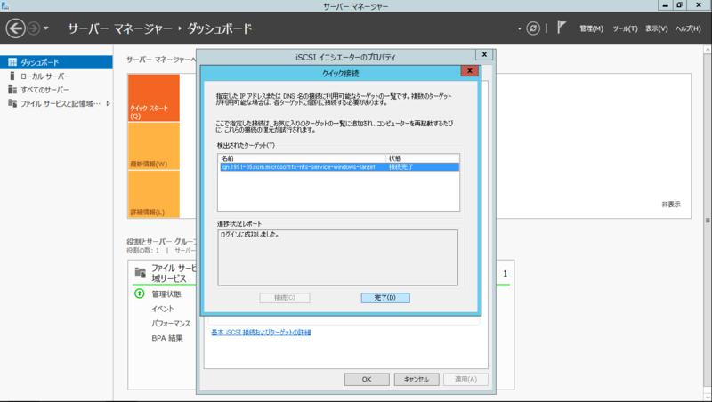 f:id:FriendsNow:20130217220110p:plain