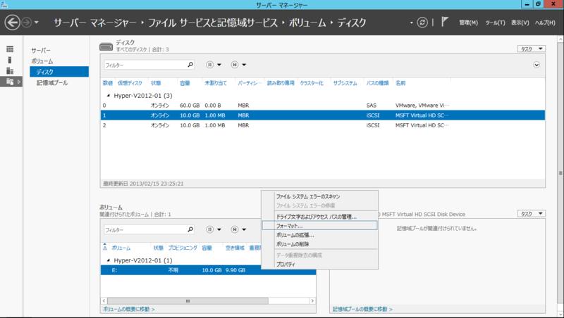 f:id:FriendsNow:20130217220208p:plain