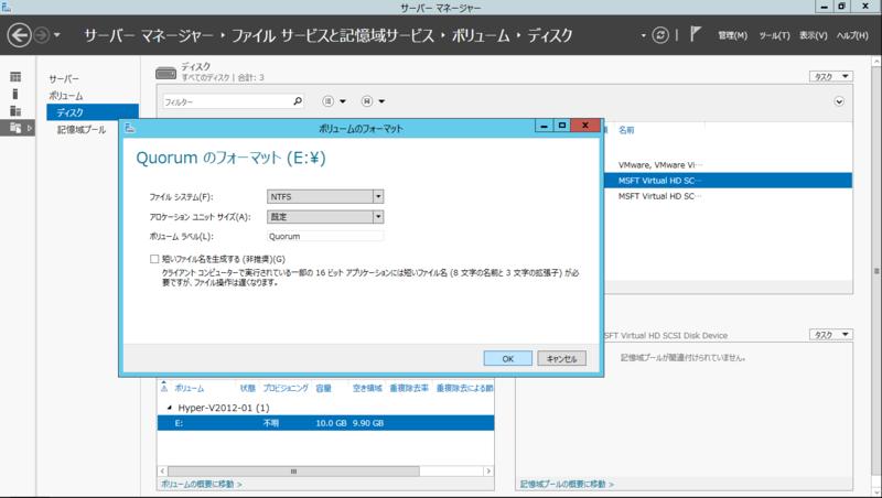 f:id:FriendsNow:20130217220219p:plain