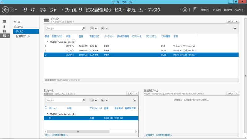 f:id:FriendsNow:20130217220236p:plain