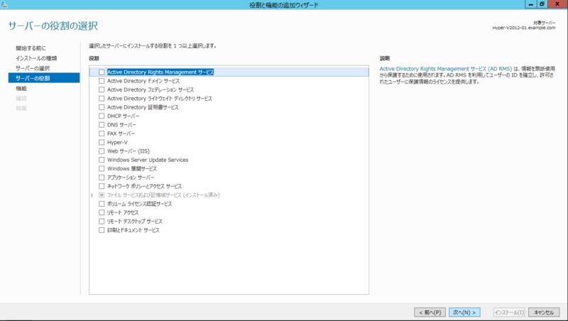 f:id:FriendsNow:20130217220525p:plain